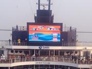 #邮轮旅游#天海邮轮,日韩六日五晚游记图片