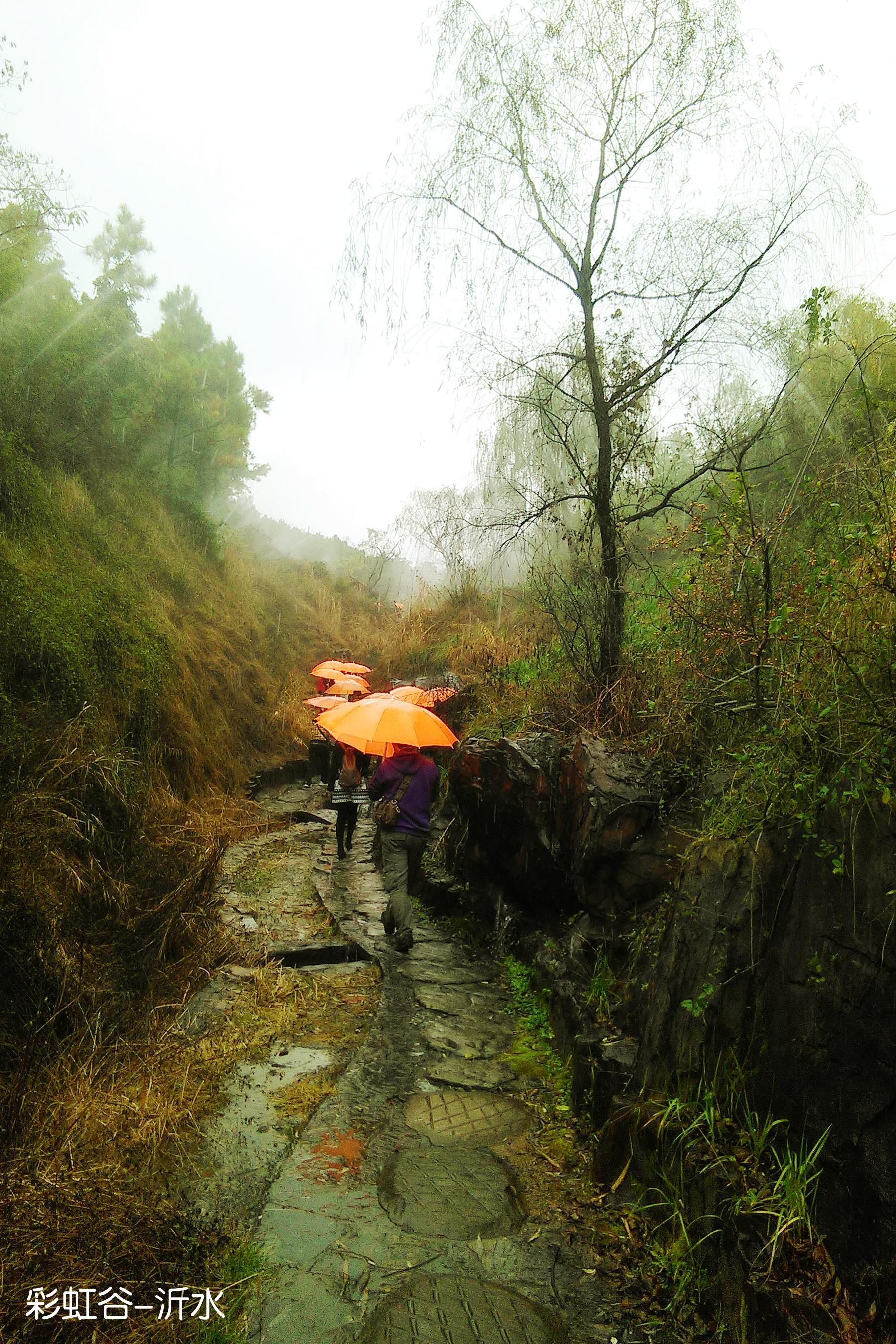 临沂蒙山沂水两日游(二〇一五)