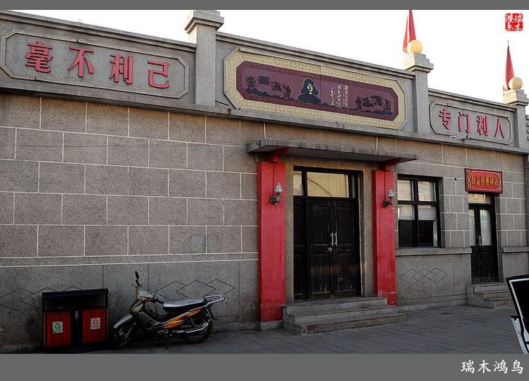 【原创摄影】知青返乡记(2)——昔阳老城的记忆