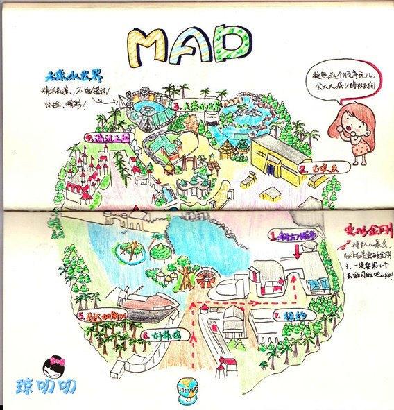 新加坡5天手绘旅行手账
