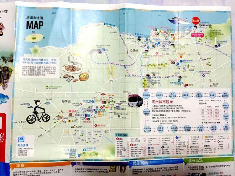 济州市地图,里面也提供推荐游玩行程以及购物等信息
