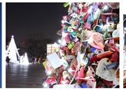 首尔的夜景美爆啦图片