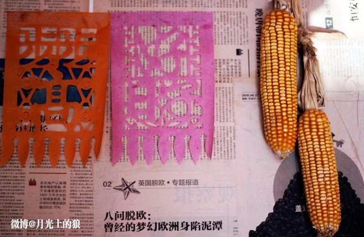 旧报纸、大花布、旧贴画、玉米、剪纸……粤来粤多的东北文化元素营