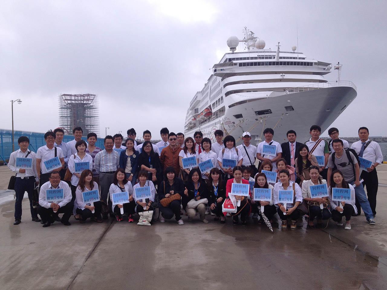 1   2013年6月8号,第一艘邮轮包船,顺利起航!.jpg
