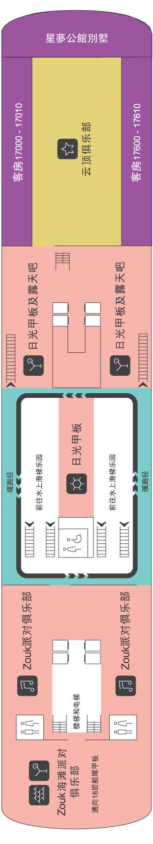 户型 户型图 平面图 设计 素材 300_1653 竖版 竖屏