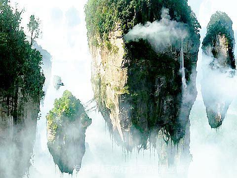 张家界国家森林公园 大峡谷 凤凰古城4日跟团游