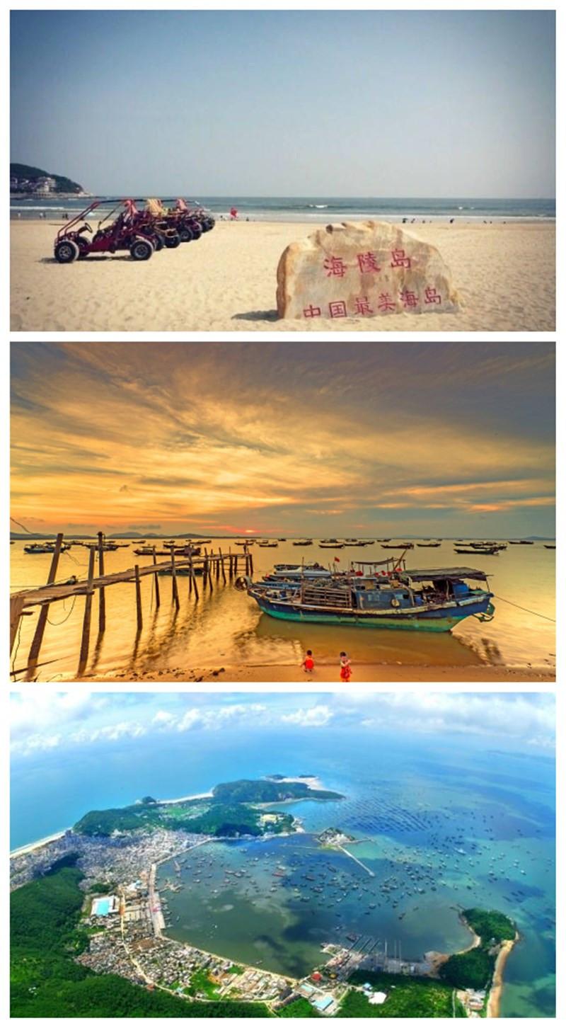 【美食之旅】海陵岛 大角湾 出海捕鱼 赤坎古镇双高3日跟团游