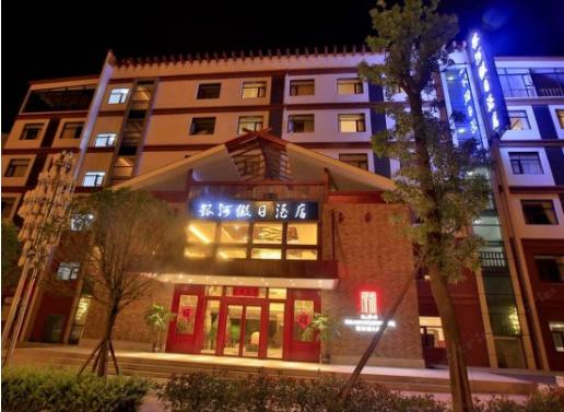 昆明火车站出发/06630起>贵阳+荔波+黄果树+赤水