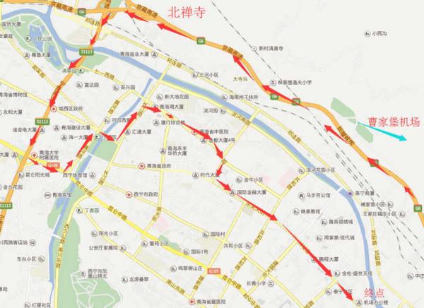 西宁旅游 北京到西宁  青海双飞5日自由行   航班时间:    北京-西宁