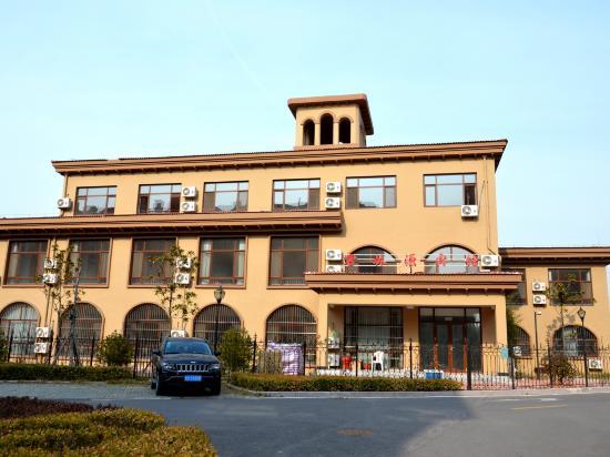 青岛君林源幼儿快板书宾馆描述别墅区图片