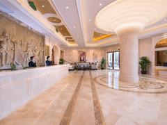 维也纳国际酒店 佛山千灯湖店