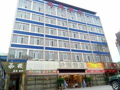 重庆骏源酒店图片