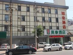 莫泰168(天津六纬路万达公馆店)图片