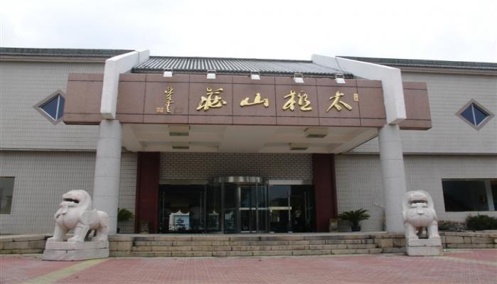 安徽省广德县新杭镇太极洞风景区