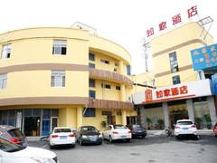如家快捷酒店(上海新国际博览中心高科西路罗山路店)(原金汇宾馆)图片