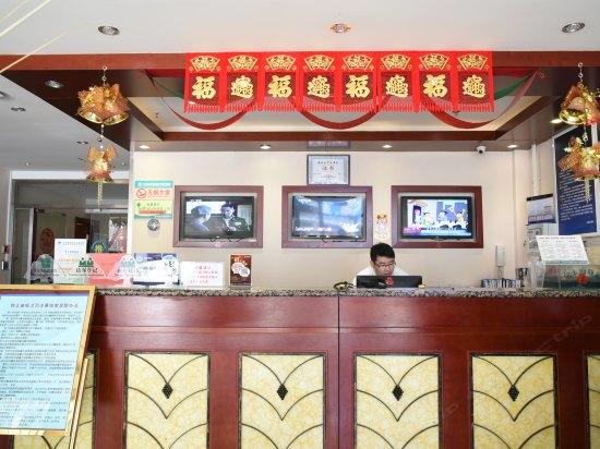 【酒店评论】格林豪泰(北京大红门桥店)怎么样