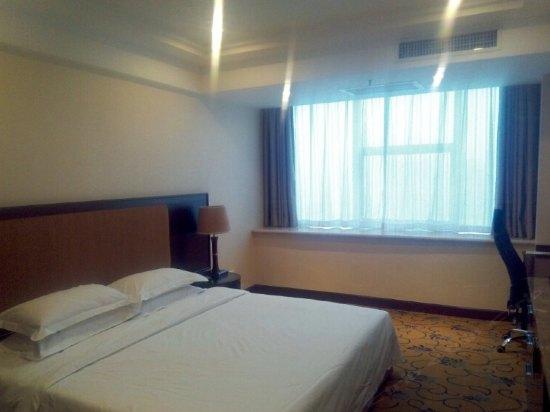 西安水晶岛酒店_沣惠南路南段38号(橡树街区南边)