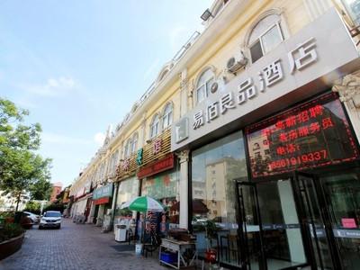 青岛易佰良品酒店台东商务区店
