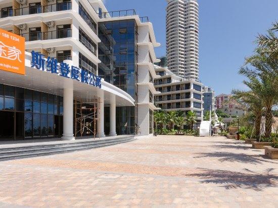 全国酒店 汕头酒店 南澳县酒店 南澳途家斯维登度假公寓(印象半岛)