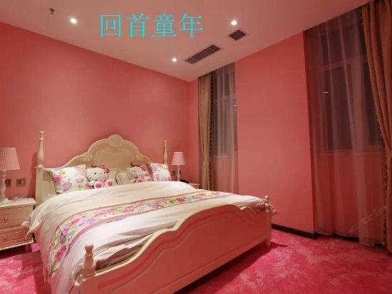 秦皇岛炫煌亿生主题酒店