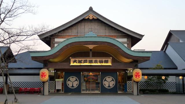 日本本州四古都温泉六晚七日游_成都到西东京