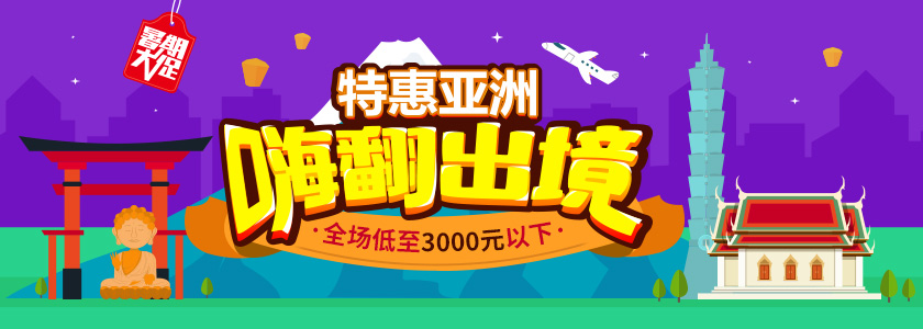 华北-乐视预售