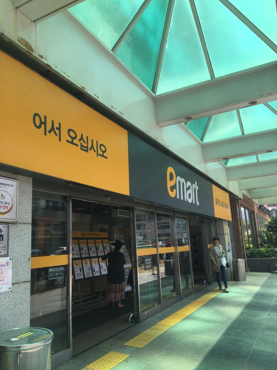 韩国济州岛3晚4日自助游_温州到济州岛自由行旅游攻略