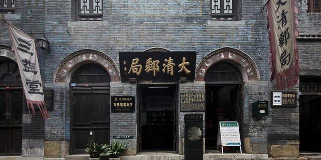 大清攻略邮局_大清门票v攻略邮局_上海大清邮北京去广州5天自由行攻略2015图片