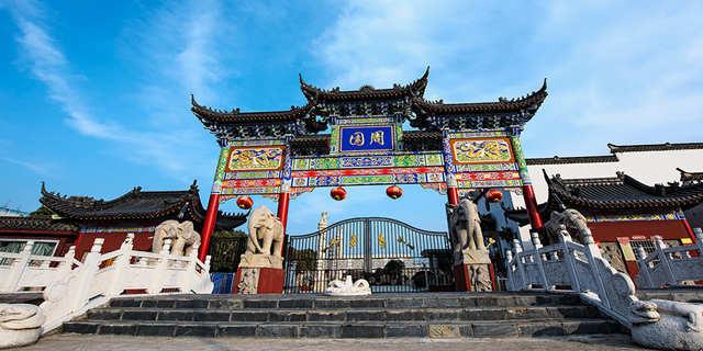 南京旅游行程