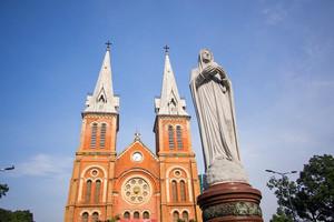 西貢圣母大教堂