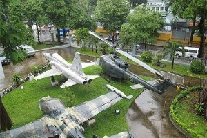 戰爭遺跡博物館