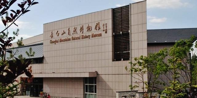 長白山自然博物館