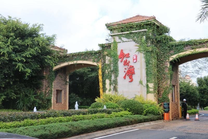 深圳红树林公园门票_2公里原木木栈道贯穿于整个红树林水域,涵括红树林湿地体验馆,亲子