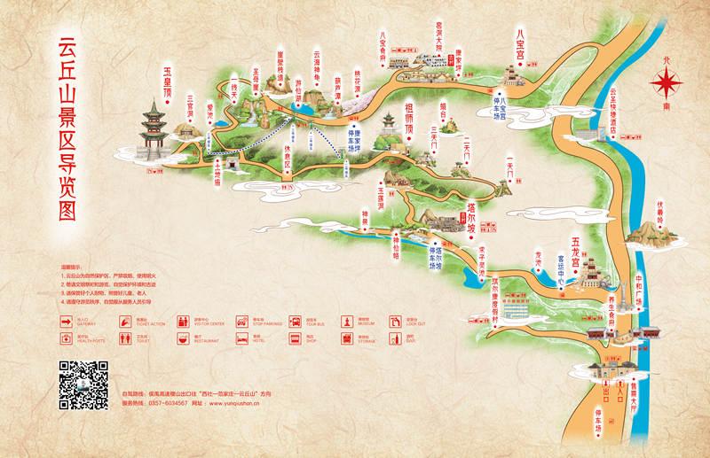 云丘山旅游风景区门票预订