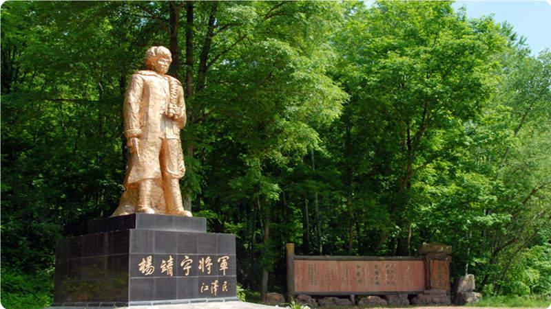 临沂雕塑公园 杨翰林