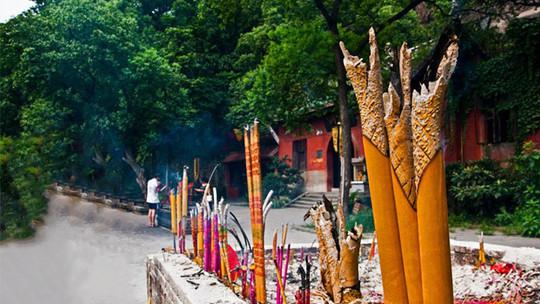 重庆华岩旅游风景区门票