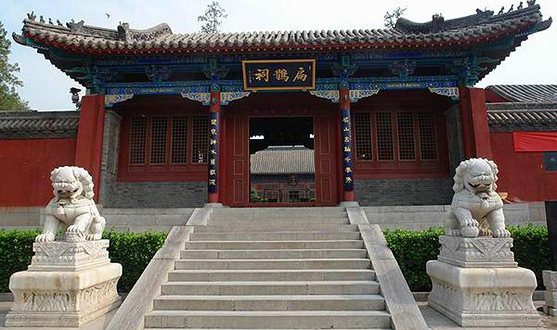 扁鹊庙风景区