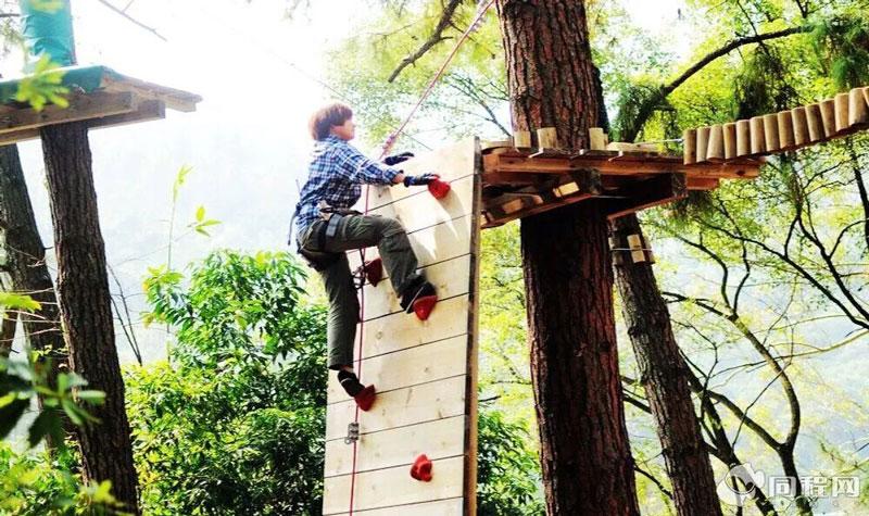 飞越丛林冒险乐园