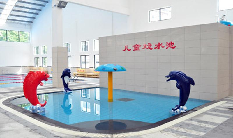 (广彩城)健康活水世界