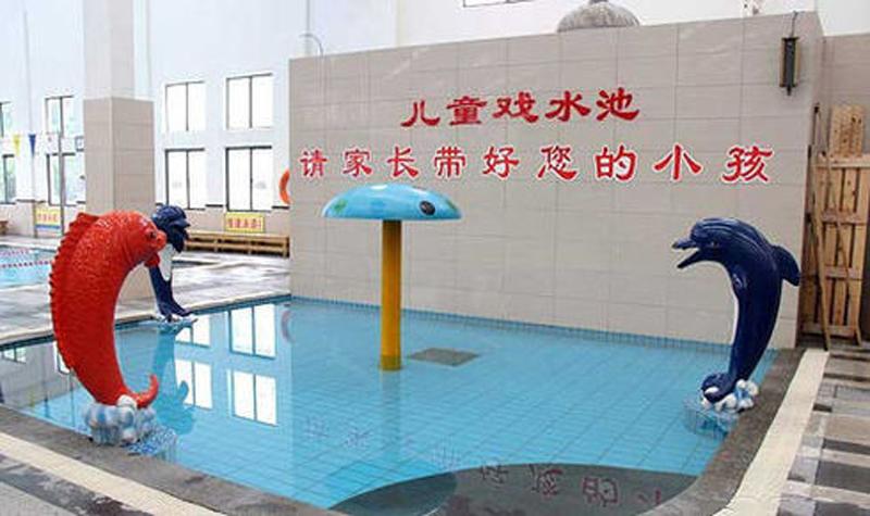 东城榕树湾泳健会