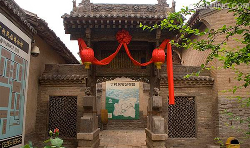 丁村民俗博物馆