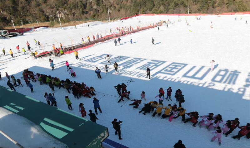 紫柏山国际滑雪场