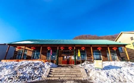 吉林市五家山森林公园滑雪场