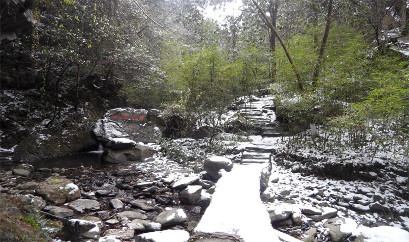 双龙生态旅游景区