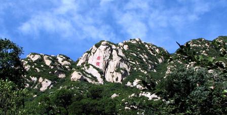 > 北京鳳凰嶺自然風景公園門票