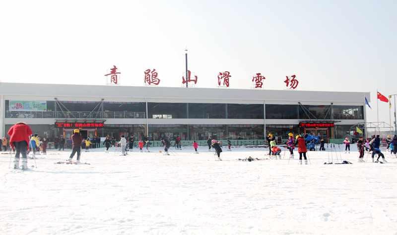 青鹃山贝博体育app提现度假村