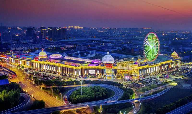 江南环球港