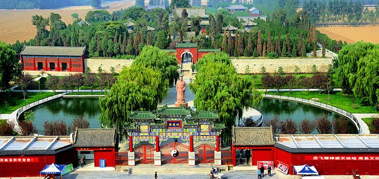 汤阴县羑里城景区