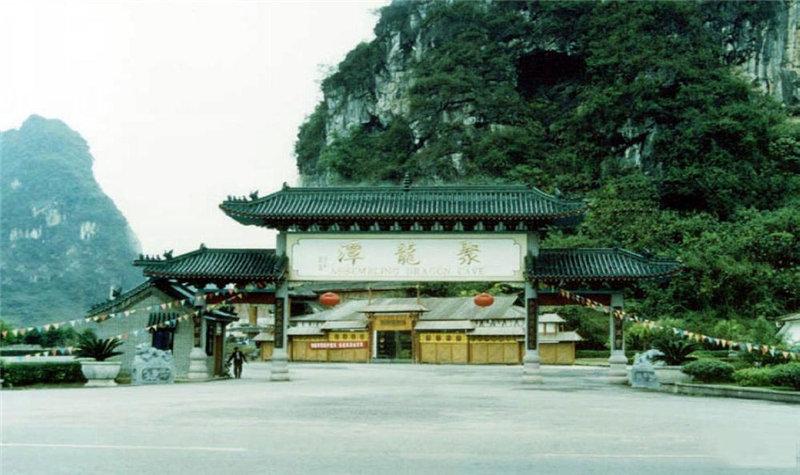 聚龙潭风景区