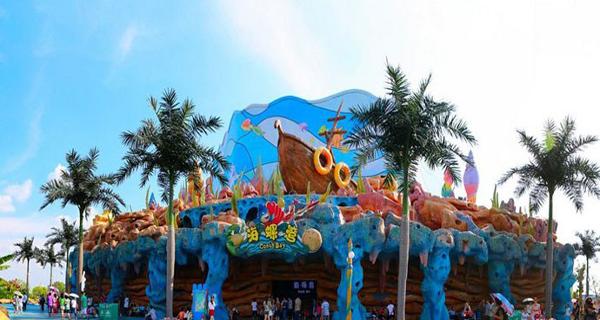 【纯玩】 北京动物园海洋馆1日>亲子合家欢